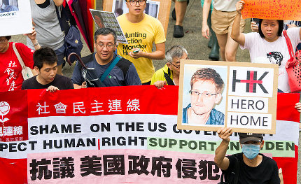 Is_Snowden_a_Hero?_SnowdenHK_香港聲援斯諾登遊行_Hong_Kong_Rally_to_Support_Snowden_SML.20130615.7D.42298_kl